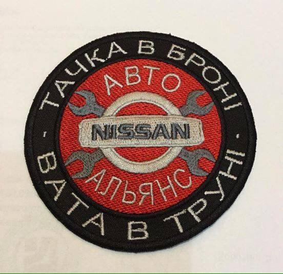 Волонтеры передали артиллеристам 55-й бригады внедорожник Nissan Terrano - Цензор.НЕТ 1245